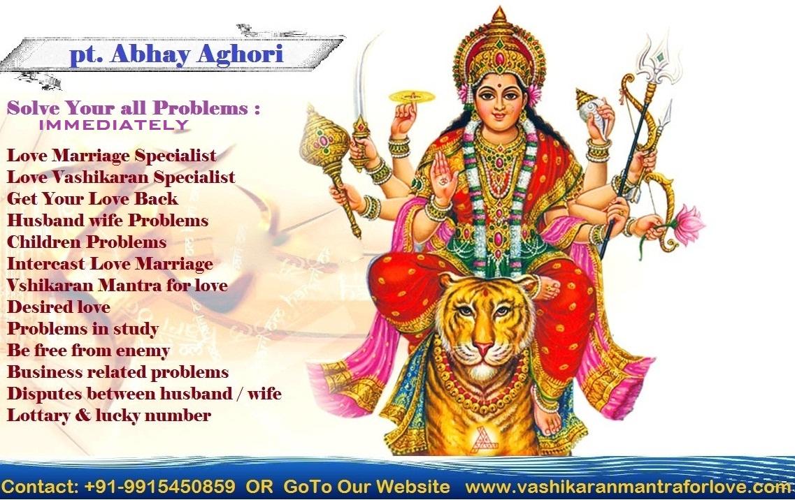 Vashikaran Mantra for Love | Astrologer Abhay Aghori best